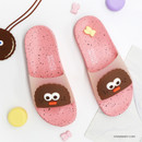 Strawberry chips - ROMANE Brunch Brother chips pop eye slide slipper sandal