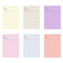 6 Sheets - So what are you doing dateless monthly calendar planner
