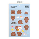 Brown - Monopoly Brown friends removable deco sticker