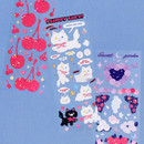 After The Rain Love flavor twinkle deco sticker seal