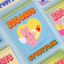 Love power - DESIGN GOMGOM Reeli 100days spiral bound study planner