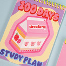Strawberry - DESIGN GOMGOM Reeli 100days spiral bound study planner