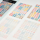 Ardium Color deco sticker all in one pack