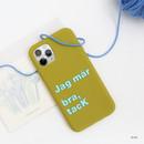 Oliva - ROMANE MonagustA simple iPhone 11 pro silicone case