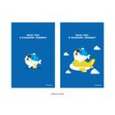 Bon voyage - DESIGN IVY Ggo deung o lenticular postcard