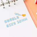 Size - Wanna This Bubble hologram silver line translucent sticker