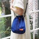AZUL - ROMANE MonagustA nylon drawstring crossbody bag
