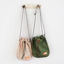Usage example - ROMANE MonagustA nylon drawstring crossbody bag