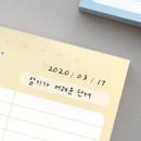 Undated desk pads - ICONIC Haru dateless daily vocabulary desk pad