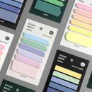 ICONIC Index sticky memo point bookmark set