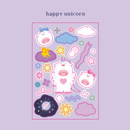 Happy Unicorn - DESIGN GOMGOM Reeli removable glitter sticker