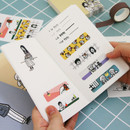 Blank pages - DESIGN GOMGOM My You small blank notebook