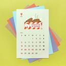 Indigo 2021 Cheer me up monthly wall poster calendar