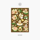 08 Avocado - Project fruit my juicy bear removable sticker