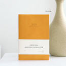 Yellow - Indigo 2021 Official small dated monthly planner scheduler