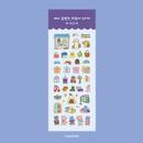 Fashion - Ardium Day friends removable sticker