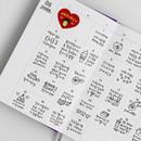 Monthly plan - GMZ Brilliant dateless weekly planner scheduler