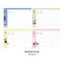 Monthly plan - Iconic 2021 End-And dated weekly diary planner