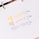 Size - Wanna This Pastel Korean Alphabet sticker