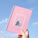 Hug - DESIGN GOMGOM 2021 Common days dated weekly diary planner