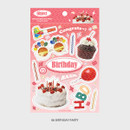 06 Birthday party - Wanna This Object removable deco sticker