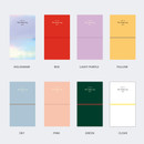 Color - GMZ 2021 Daily log small dated weekly diary planner