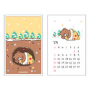 Comes with illustration cards - GMZ 2021 My record of a warm day dated weekly diary