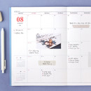 Monthly plan - Wanna This 2021 Month classic large dated monthly planner