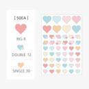 1 sheet of 50 stickers - PLEPLE Love in life heart sticker 12 sheet set