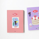 GMZ 2021 Kitsch heart dated weekly diary planner