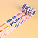 Wanna This Alphabet day of the week paper masking tape