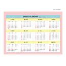 2021 Calendar - Design Comma-B 2021 Retro handy dated monthly desk scheduler