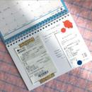 Back - Design Comma-B 2021 Retro handy dated monthly desk scheduler