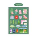 Forest - DESIGN GOMGOM Reeli removable deco sticker ver2