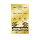 Seal - Indigo Gold shiny decoration adhesive sticker
