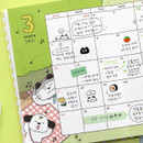 Monthly plan - ICONIC 2021 Doremi dated weekly diary planner
