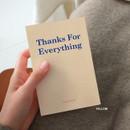 Yellow - Indigo 365 days dateless gratitude daily journal