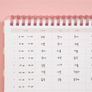 Time table - Ardium Slow and steady 4 months dateless study planner