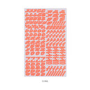 Coral - After The Rain Cinematic Korean Alphabet removable sticker