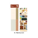 02 Living room - Wanna This Classic interior removable paper sticker seal