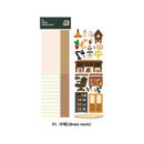 01 Library room - Wanna This Classic interior removable paper sticker seal