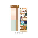 03 Bed Room - Wanna This Classic interior removable paper sticker seal