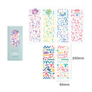 Pack of ICONIC Confetti glitter hologram removable sticker pack