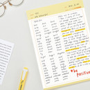 Fulfill yourself B5 size writing grid notepad