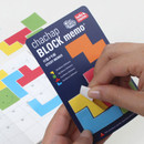 Block memo sticky note