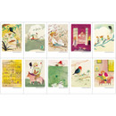 Composition of Willow garden illustration mini postcard set
