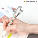 Neon B - Un jour de reve triple 3 colors in 1 pen