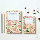 Ivory - Breezy windy flower pattern lined notebook