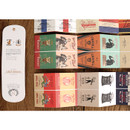 Nacoo Vintage small label sticker set