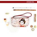 Myeong wol - Choo Choo cat vanilla candy zipper pouch